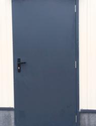 Porte de bâtiment industrielle multifonction